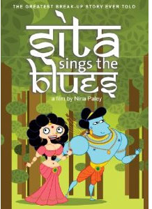 cover art for SITA SINGS THE BLUES dvd